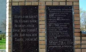Чернобыль воспоминания 26.04 8