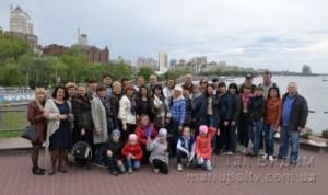 Мариуполь_поездка_в_Днепропетровск