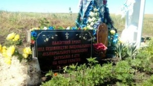 Славянск Карачун 05.07 6
