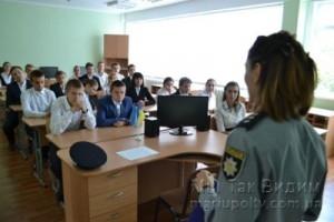 Мариуполь школа 48 занятия 18 (1)