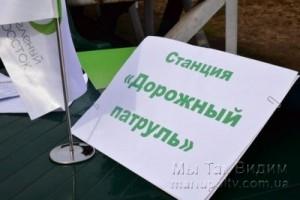 ГАИ Зеленый центр парк Гурова 09 (7)