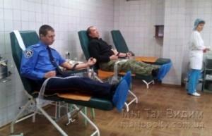 ГАИ сдали кровь 17.11 1