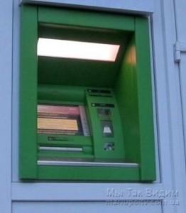 PrivatBank-zaplatit-100-tys-grn-za-zaderzhanie-harkovskih-podzhigateley
