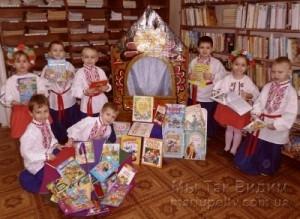 Правовая неделя в детской библиотеке