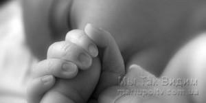 младенребен