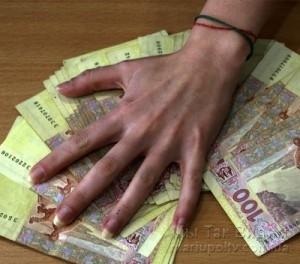 деньгивор