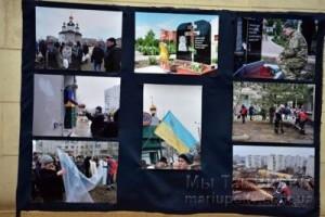 Годовщина Восточного 24.01 (15)