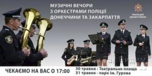 Анонс оркестры 23.05.17