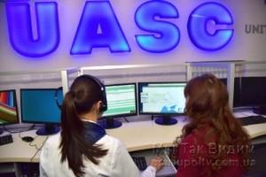 UASC новинки 11.05 (6)