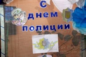 Мариуполь Самарянин 04.08 (4)