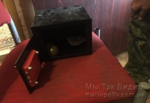 Маруиполь изъятие гранаты 15.08.17 1