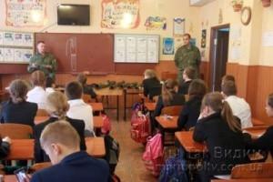 Факультатив 48 школа 20.10 (9)