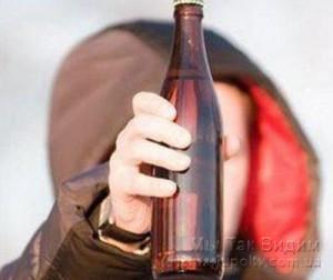 алкобутыл