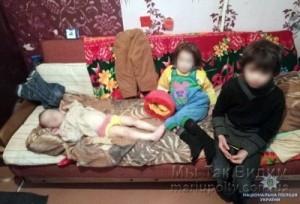 Маруиполь мать бросила детей 31.03.18 1