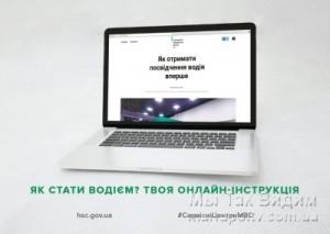 hsc-prava