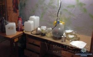 Мариуполь нарколаборатория 29.05.18 5