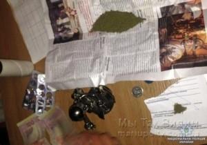 Маріуполь затримано продавця марихуани 23.05.18 1