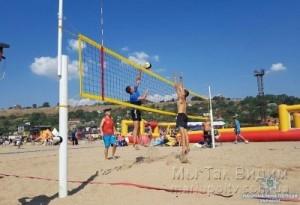 Мариуполь динамо волейбол 08.08 (1)