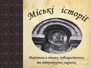 Книга презентация 6 сентября