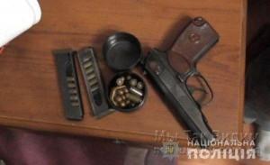 Мариуполь наркотики и оружие 11.09.18 3