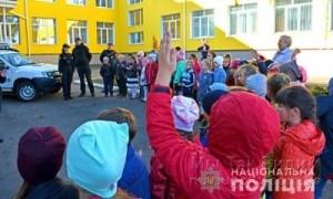 Волноваха урок з полицией 11.10 (2)