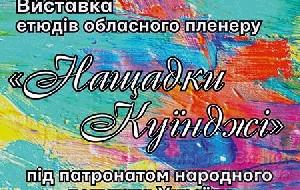 s_31538139316