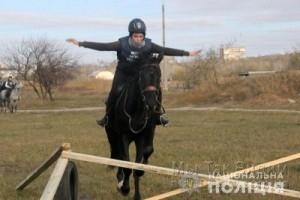 Лига конная полиция 15.11.18 1
