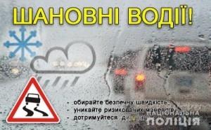 Помощь водителям на блокпостах 04.01.19