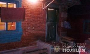 Мариуполь вбивство 23.04.19 1