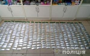 Аптеки 11.05 (9)