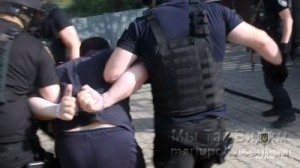 Мариуполь покушение на убийство 14.05.19