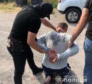 Торговля людьми Чехия 10.07.19 4