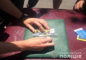 Мариуполь вилучення наркотиків СРПП 13.08.19