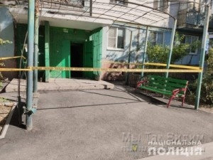Мариуполь убийство 16.09.19