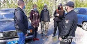 Мариуполь нашли детей 23.04.20