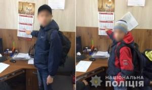 Маруиполь знайшли 2 дітей 29.04.20