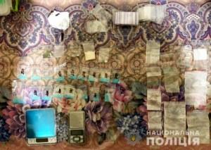 Мариуполь наркотики хабар 06.05.20 2