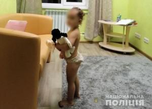 Мариуполь дитина у зеленій кімнаті 10.08.20