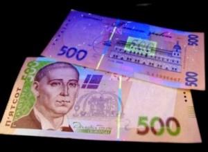 грн деньги фальш